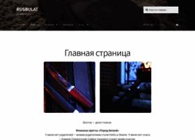 Rusbulat.ru thumbnail