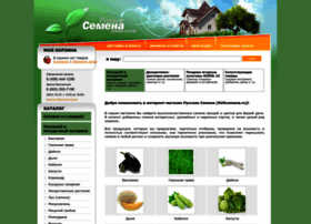 Ruscemena.ru thumbnail