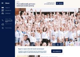 Rusdetcenter.ru thumbnail