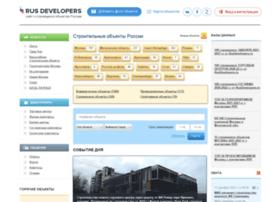 Rusdevelopers.ru thumbnail