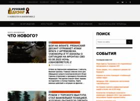Rusdozor.ru thumbnail