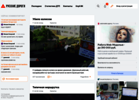 Rusdtp.ru thumbnail