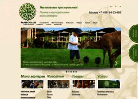 Rusecolog.ru thumbnail