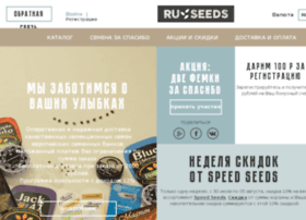 Ruseeds.org thumbnail