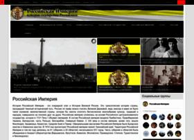 Rusempire.ru thumbnail