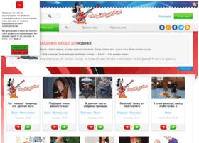 Rusilab.ru thumbnail