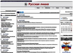 Rusk.ru thumbnail