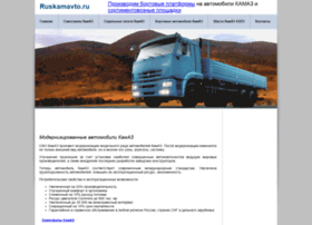 Ruskamavto.ru thumbnail