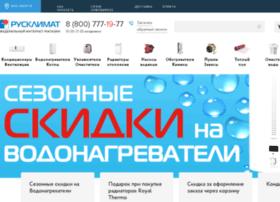 Rusklimat-sayany.ru thumbnail