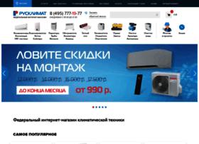 Rusklimat.ru thumbnail