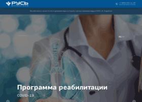 Ruskmv.ru thumbnail