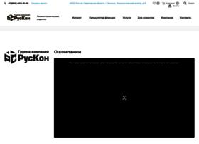 Ruskon-s.ru thumbnail
