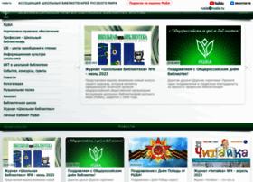 Rusla.ru thumbnail