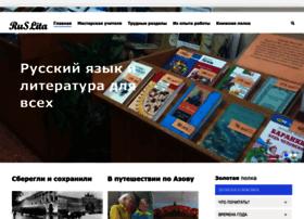 Ruslita.ru thumbnail