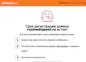 Rusmediapost.ru thumbnail