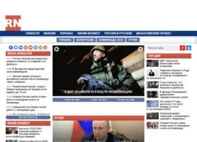 Rusnext.ru thumbnail