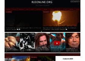 Rusonline.org thumbnail