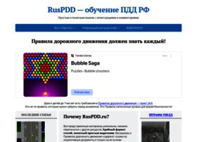 Ruspdd.ru thumbnail