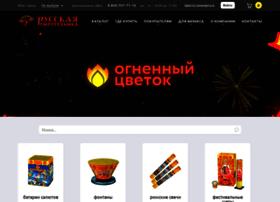 Ruspir.ru thumbnail
