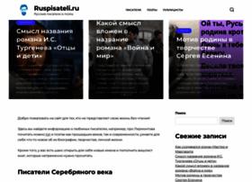 Ruspisateli.ru thumbnail