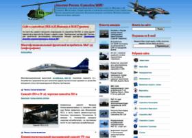Rusplane.ru thumbnail