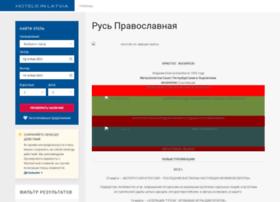 Rusprav.org thumbnail
