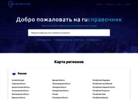 Ruspravochnik.com thumbnail