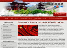 Russ-platki.ru thumbnail