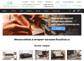 Russdivan.ru thumbnail