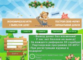 Russfermer.ru thumbnail