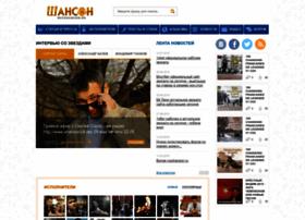 Russhanson.ru thumbnail