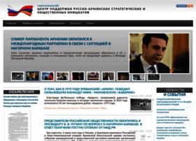 Russia-armenia.info thumbnail