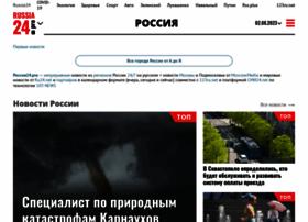 Russia24.pro thumbnail