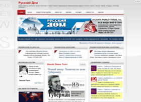 Russiahousenews.info thumbnail