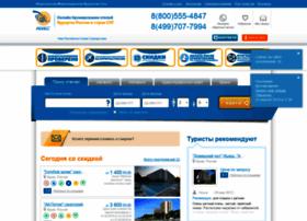 Russiakurort.ru thumbnail