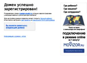 Russian-muzik.ru thumbnail