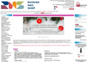 Russian-nail-shop.ru thumbnail