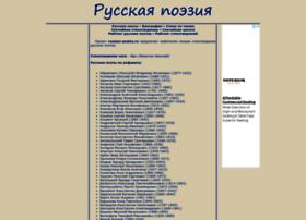 Russian-poetry.ru thumbnail