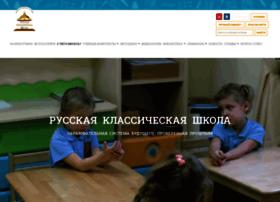 Russianclassicalschool.ru thumbnail
