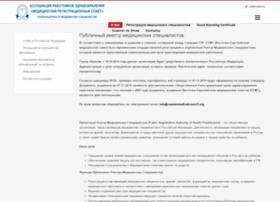 Russianmedicalcouncil.org thumbnail