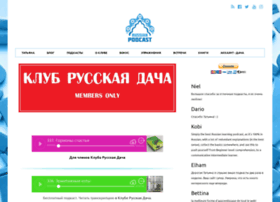 Russianpodcast.eu thumbnail