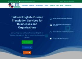 Russiantranslator.pro thumbnail