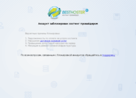 Russianwmshop.ru thumbnail