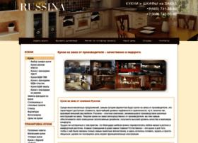 Russinamebel.ru thumbnail
