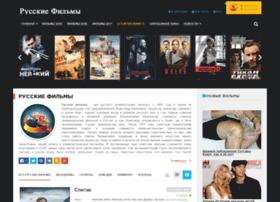 Russkie-filmi.ru thumbnail