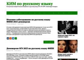 Russkiykim.ru thumbnail