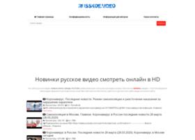 Russkoe.video thumbnail