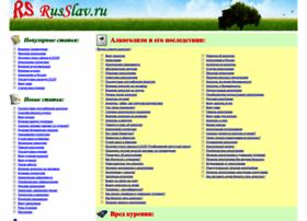Russlav.ru thumbnail