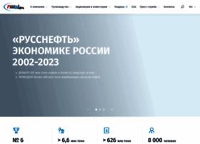 Russneft.ru thumbnail
