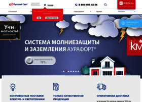 Russvet.ru thumbnail